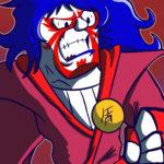 Katsu Mighty