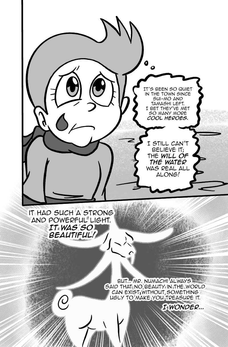 Side Chapter Ehako – Page 2